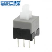 三博荣供应高品质 按键开关 无锁 6脚插件PS-8585A