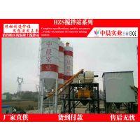 买60混凝土搅拌站到郑州中晨厂家看看,生产线配置合理