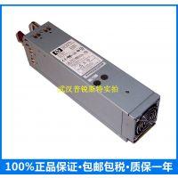 HP 339596-601 489883-001 400W 控制器电源