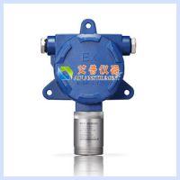 APTG-GeH4固定式锗烷检测仪锗烷浓度报警仪锗烷分析仪0-20ppm