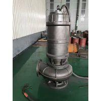 上海消泉泵业供应小型不锈钢电动排污泵 50QW15-25-2.2不阻塞耐磨潜污泵