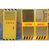 广东省hysw 电梯井口安全门黄色护网,--454