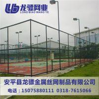 山东护栏网厂家 球场围栏 公园围墙网
