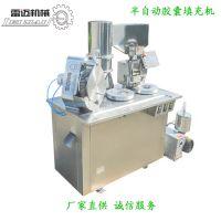 小型胶囊填充机胶囊药粉灌装机配套设备铝塑泡罩包装机