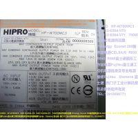 S26113-E504-V71 HIPRO HP-W700WC3 R640 富士通工作站电源