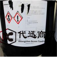 活性稀释剂Heloxy505美国瀚森HEXION(蓖麻油聚缩水甘油醚)