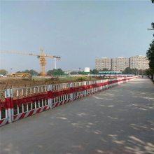 北京基坑护栏 红白相间基坑防护网 建筑施工临时护栏
