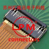 供应I-PEX 20692-016E-01 FPC 16P连接器
