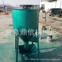 药粉混合搅拌机  供应粉末冶金混合机厂家直销