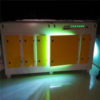 壹哲voc废气治理喷漆设备 光氧废气处理设备