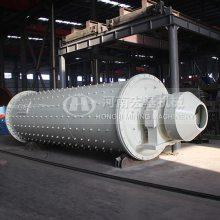 新型环保铝灰球磨机直销价格河南宏基厂家售往湖北荆州