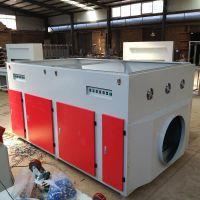 供应热卖 巨龙牌工业光氧废气 净化器