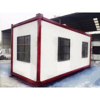 生产提供彩钢活动房 住人集装箱活动房