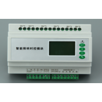 南宁EPX-820D型16A/36V智能照明控制模块 华泓厂家直供