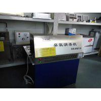 漯河臭氧消毒机