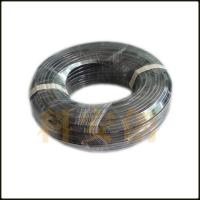 高压绝缘线/科安创脉冲电子围栏系统配件/多股/单股