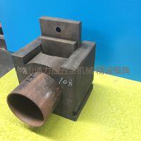 促销铁管冲弧机 不锈钢圆管坡口机管材对接切弧口U型口方管切45度精诚