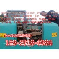 http://himg.china.cn/1/4_593_235864_600_400.jpg
