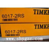 精工美国TIMKEN进口角接触轴承 7206C及其他型号