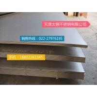 317L不锈钢板生产厂家|317L不锈钢板生产厂家|317L不锈钢板生产厂家|天津太钢生产销售