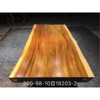 实木大板桌 奥坎巴花鸡翅木黑檀原木办公电脑老板桌现货200长98宽