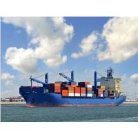 悉尼墨尔本国际海运大物品托运