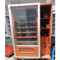 欧朋水果自动售货机OP 水果自动售货机厂家定制