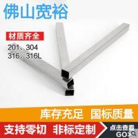 20*20*2mm规格不锈钢方通304/316L不锈钢方管品牌厂家批发哪家好