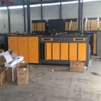 鑫皇等离子光氧一体机废气处理设备 工业喷漆废气净化器