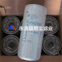 P779583唐纳森滤芯厂家加工替代品牌滤芯