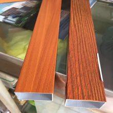 仿木纹铝方通 济南木纹铝方通 木纹铝方管厂家