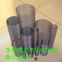 厂家批发空调机过滤网筒 污水处理不锈钢过滤网筒