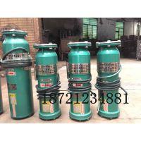 qsp型喷泉专用泵QSP10-10-0.55kwqy喷泉泵厂家qsp型喷泉专用泵