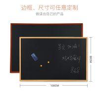惠州挂式黑板S潮州单面磁性黑板F阳江家用实木黑板墙