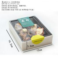 天然木材 外卖盒 水果盒 精致餐饮木盒 162*120 高档精致包装 厂家直销