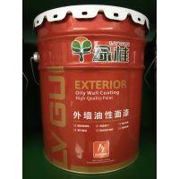 梧州外墙涂料乳胶漆油性漆厂家质量好价格低廉