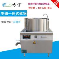 方宁冰糖葫芦熬糖机 自动搅拌熬糖炉商用 食品机械