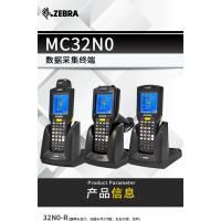 ZEBRA/斑马Symbol MC3200/MC32N0R数据采集器盘点机MC3190升级版无锡销售