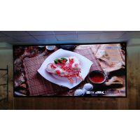 四川成都利亚德P2.5室内LED全彩显示屏(型号:VED2.5 )