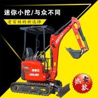 【微型挖掘机价格】进屋装修用的小型挖机 破碎挖掘机多少钱