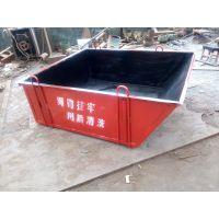 洪湖天旺0.6-1.0方塔机砖斗可定制加厚板