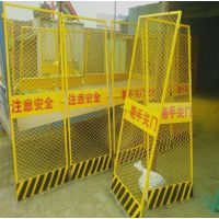 潍坊电梯防护门厂家定做人货梯安全防护网 电梯隔离门价格
