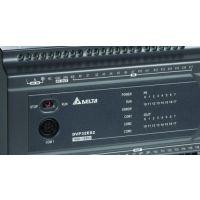 烟台台达PLC代理可编程控制器DVP24ES2