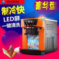 旭众BQL-928T新款冰淇淋机 硬冰淇淋机 软冰淇淋机