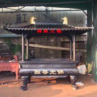 供应大型长方形铸铜香炉,佛堂道观带盖香炉价格
