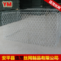 生产销售包塑石笼网 格宾网 厂家直销 规格多样
