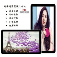 鑫飞XF-GG32BT 32寸高清液晶显示屏壁挂广告机多媒体led触摸查询一体机互动数字标牌