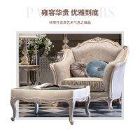 齐居置家欧式沙发实木布艺