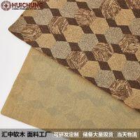 3D方格软木面料 汇中软木革厂家 HZ-90箱包鞋材面料