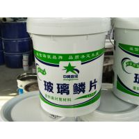 天津污水处理池环氧树脂防腐涂料玻璃鳞片防腐施工